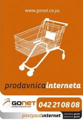 Gonet - Potrošačka kolica