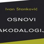 Kakodalogija – Ivan Stankovic