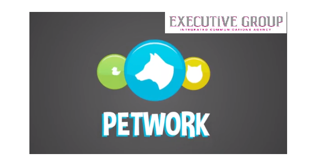 petwork executive group