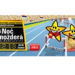 Utisci sa događaja M:ts Noć Reklamoždera 2013