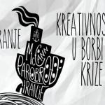 Kreativnost u borbi protiv krize! Parobrodiranje 2014
