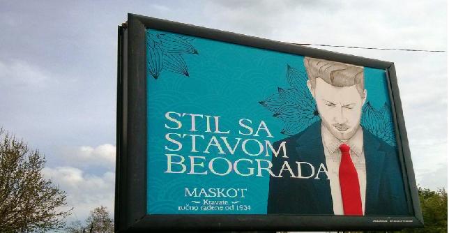Stil sa stavom Beograda - kravate Mascot