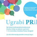Počelo prijavljivanje za studentsko takmičenje PRilika 2014!