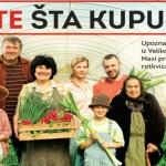 Upoznajte porodicu Gobeljić…