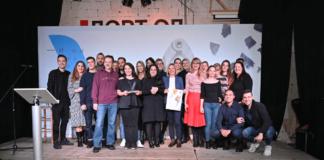 McCann Beograd Agencija godine 2019